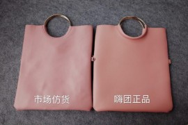 韩版百变包包