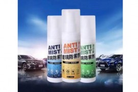 速洁能汽车除雾剂