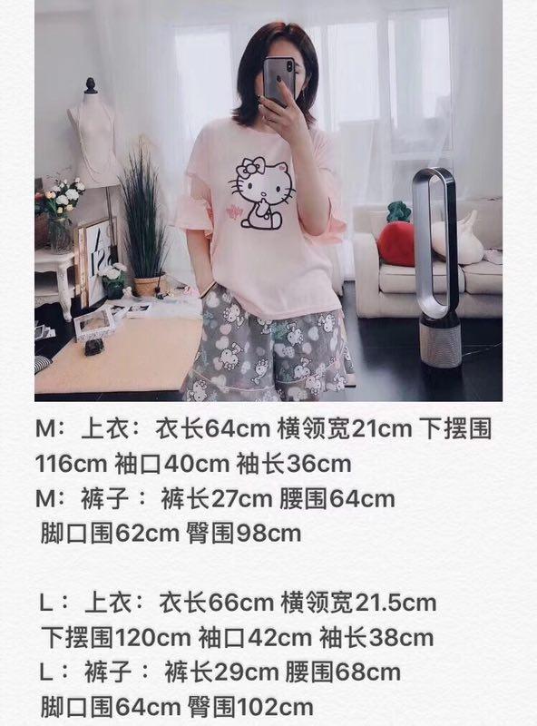 KT家居服睡衣23.jpg