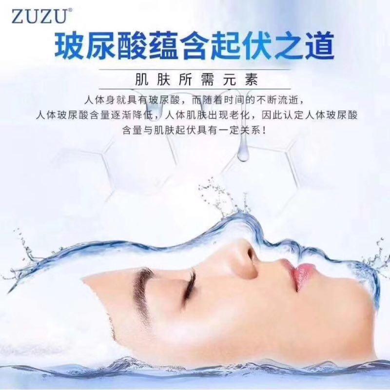 Zuzu活水能量玻尿酸原液34.jpg