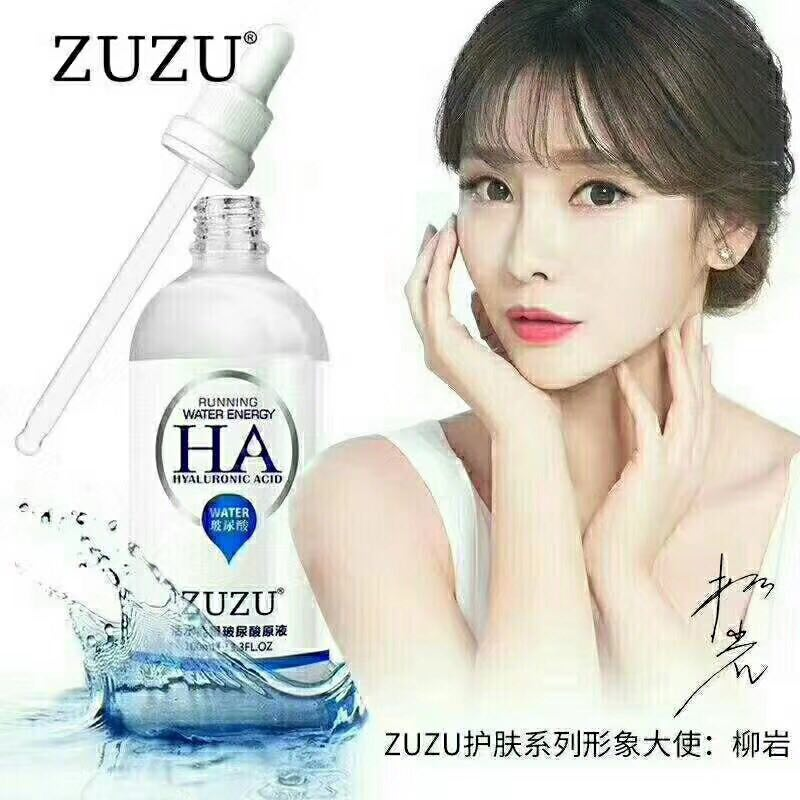 Zuzu活水能量玻尿酸原液31.jpg
