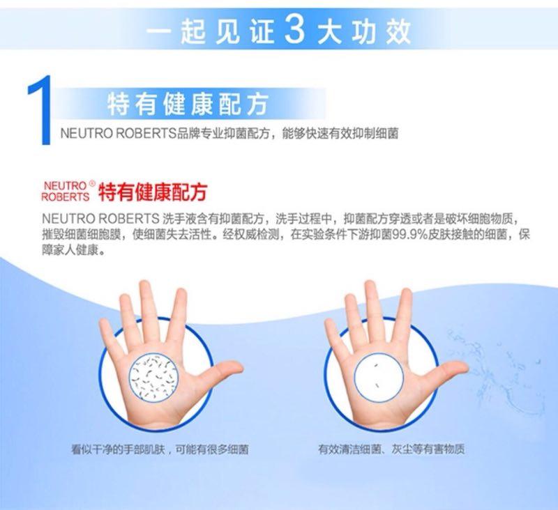 意大利洗手液33.jpg