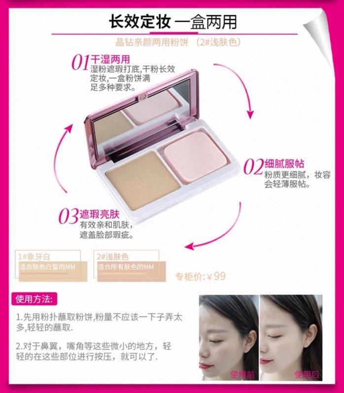 巧迪尚惠晶钻彩妆套盒4.jpg