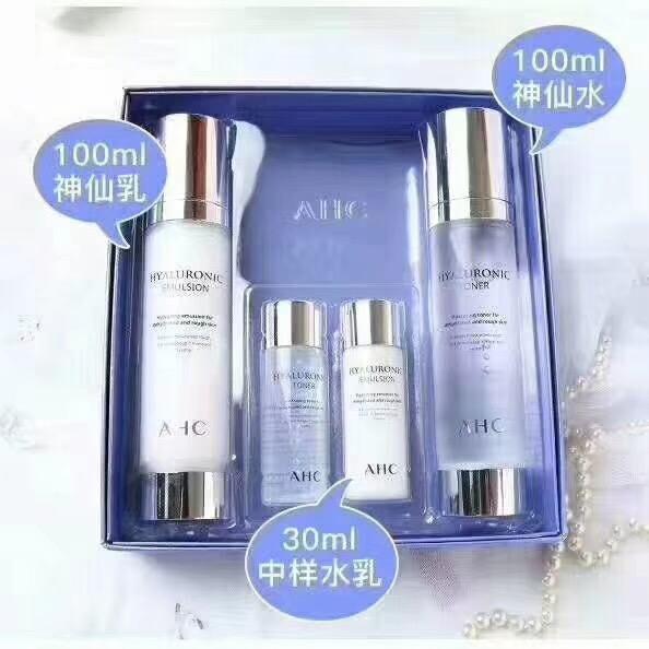韩国正品AHC水➕ 乳套盒11.jpg