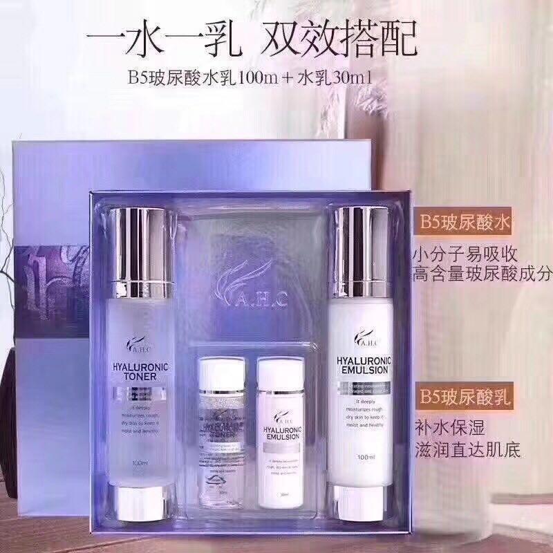 韩国正品AHC水➕ 乳套盒12.jpg