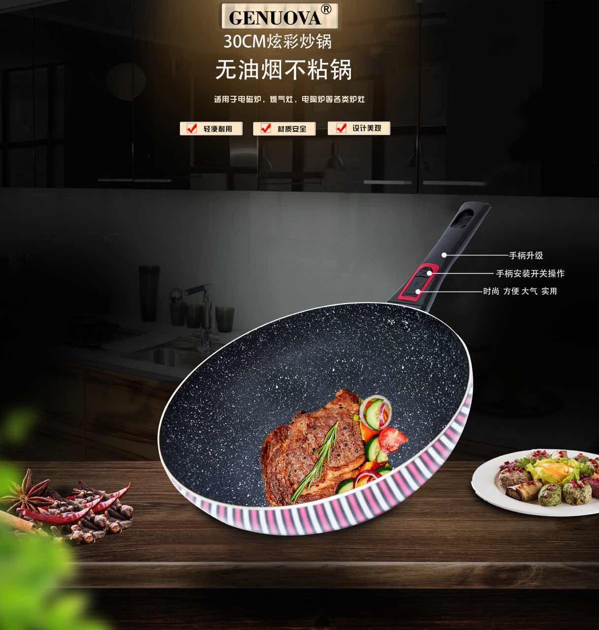 嗨团韩国麦石锅不粘锅64.jpg