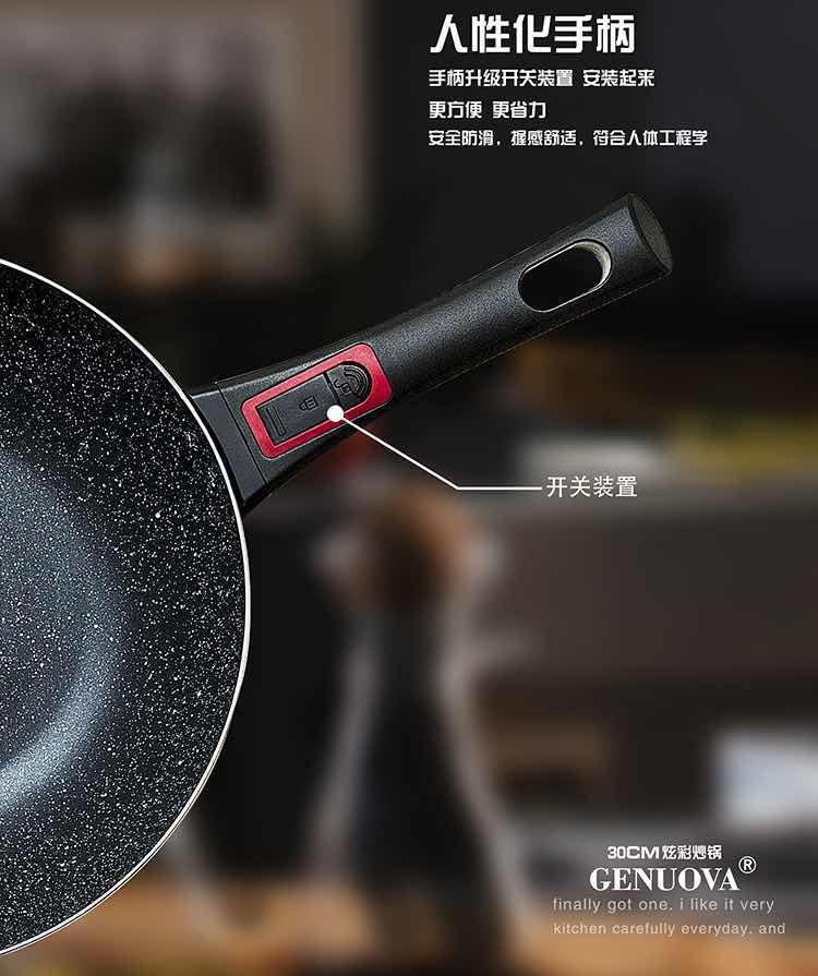 嗨团韩国麦石锅不粘锅63.jpg