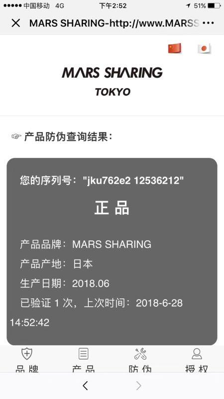 MARS SHARING水桶包61.jpg
