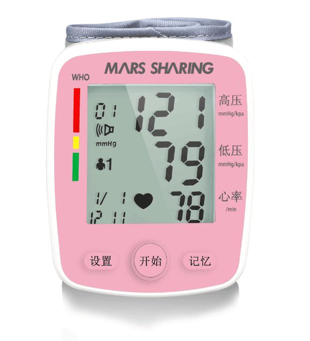 血压仪52.png