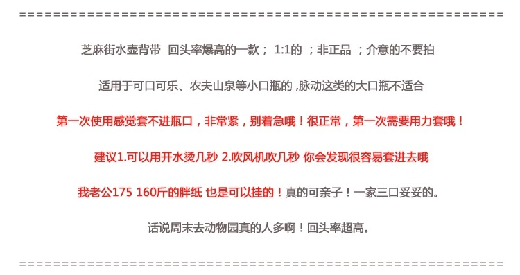 网红饮料绳14.jpg
