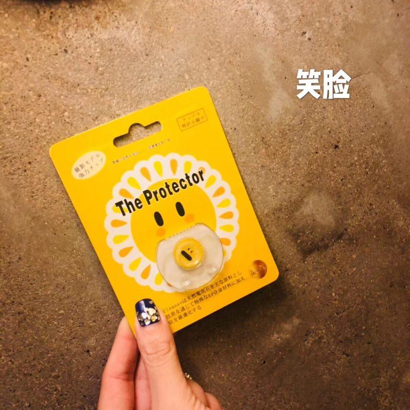 正品日本防辐射贴11.jpg