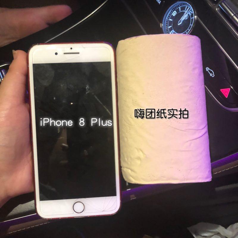 嗨团团购竹浆纸64.jpg