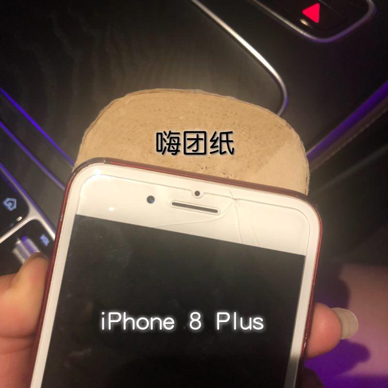 嗨团团购竹浆纸65.jpg