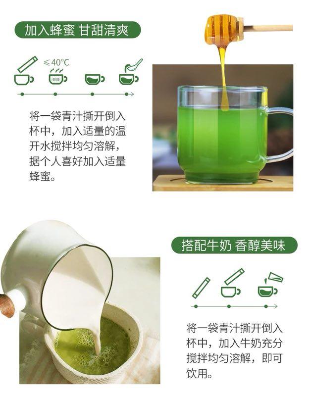 仁和大麦若青汁32.jpg