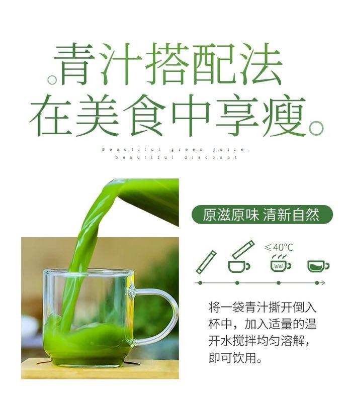 仁和大麦若青汁31.jpg