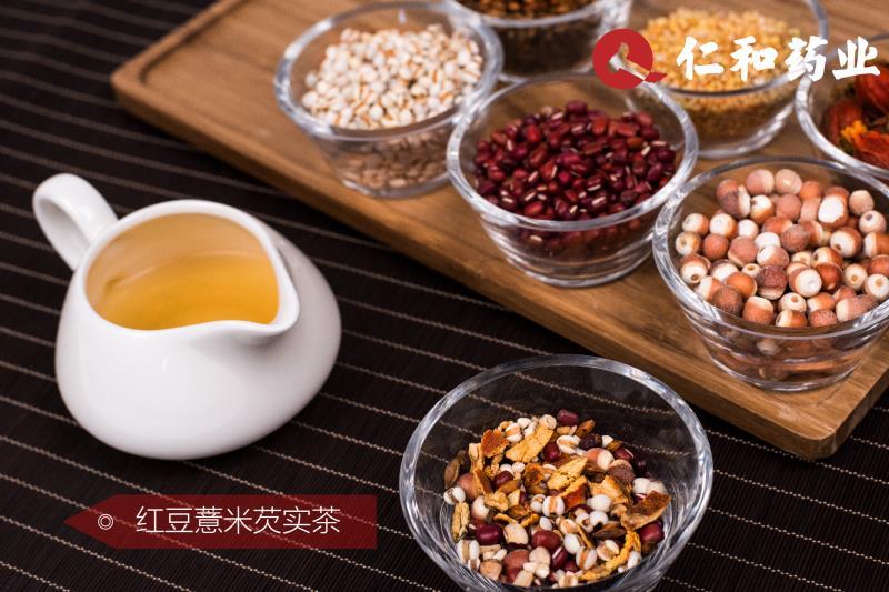 仁和红豆薏米芡实茶31.jpg