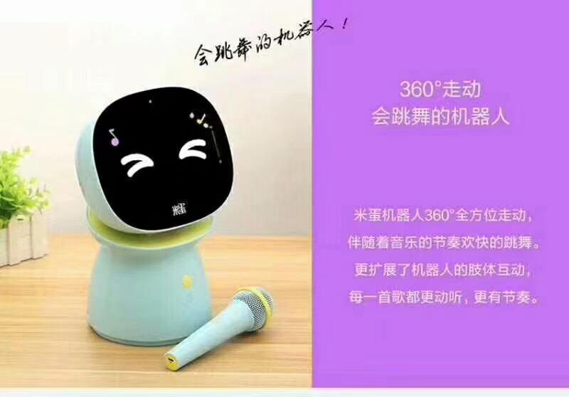 嗨团米蛋K7学习机45.jpg