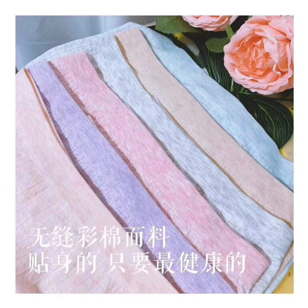 彩棉内裤31.jpg