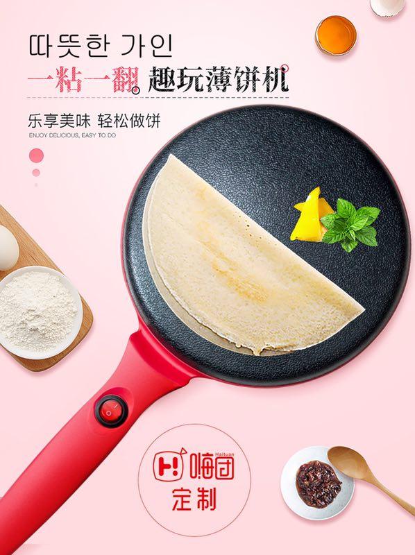 嗨团定制薄饼机30.jpg