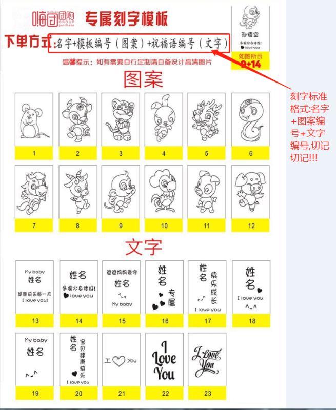 嗨团定制熊本士保温杯26.jpg