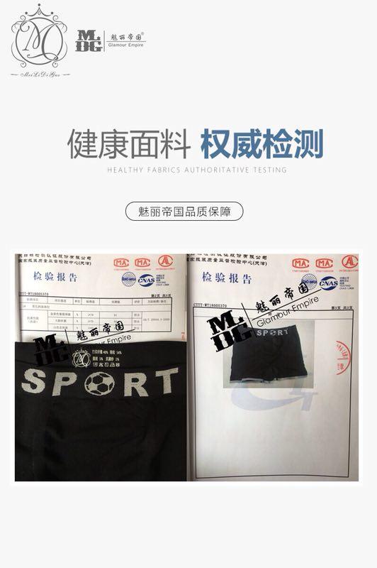 魅力帝国男士抗菌裤42.jpg