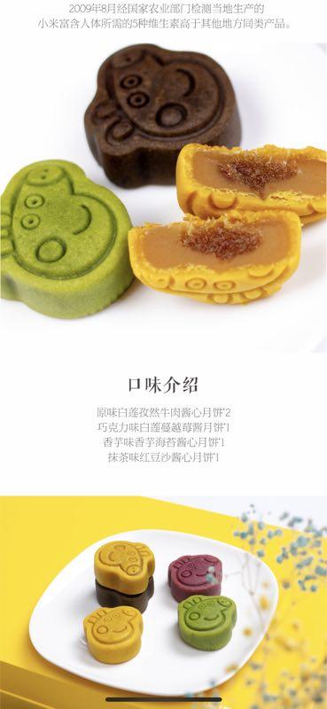 酱心月饼礼盒55.jpg