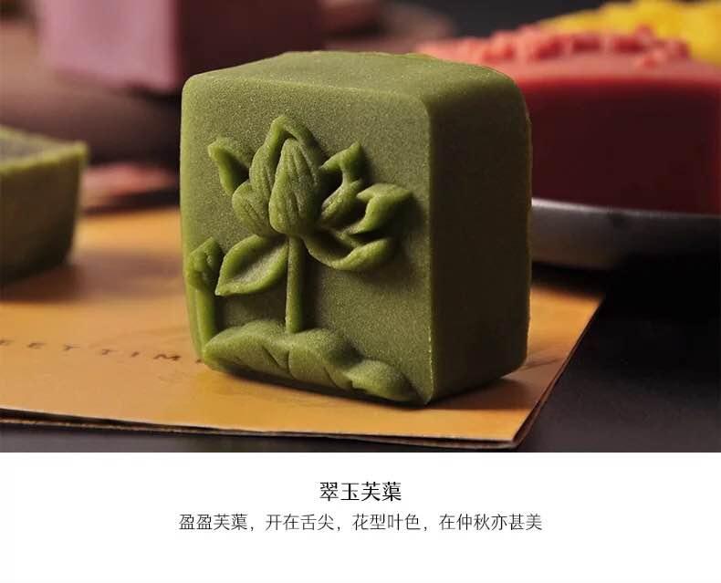 嗨团定制桃山皮月饼43.jpg