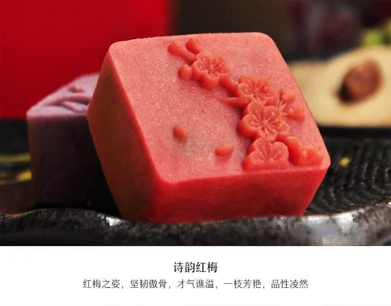 嗨团定制桃山皮月饼45.jpg