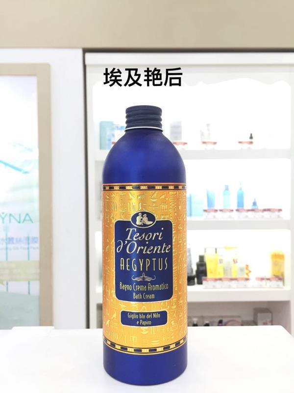 东方宝石香水型沐浴露31.jpg