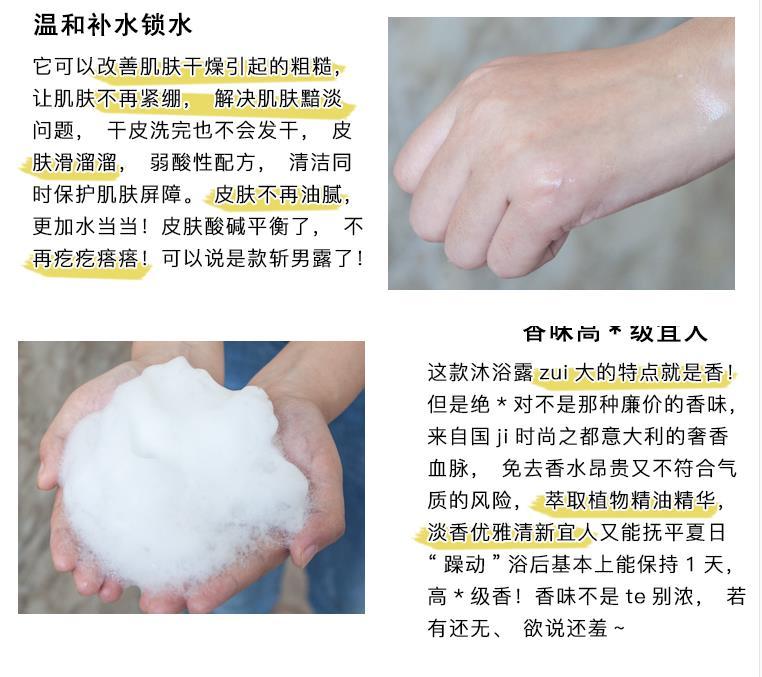 东方宝石香水型沐浴露33.jpg
