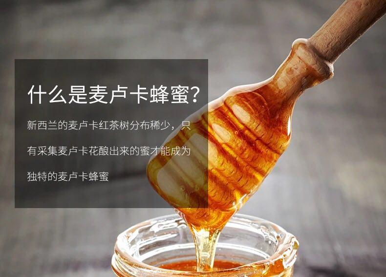 JAYJUN水光蜂蜜面膜65.jpg