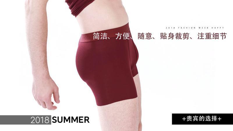 梦特娇男士短袖➕内裤11.jpg