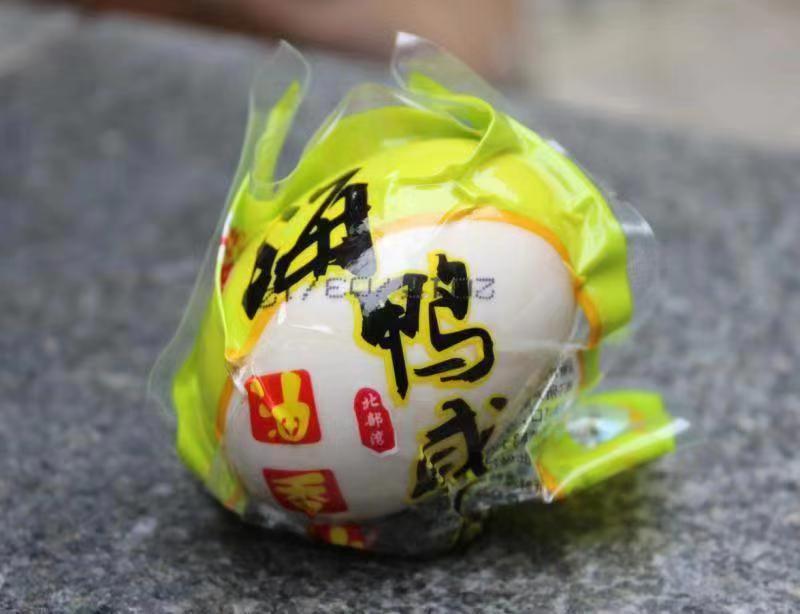 嗨团广西烤海鸭蛋31.jpg