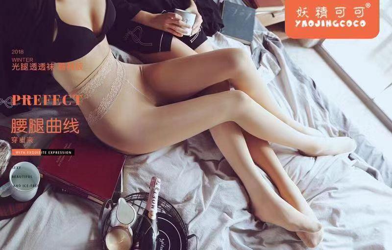 蔷薇版光腿透透袜71.jpg