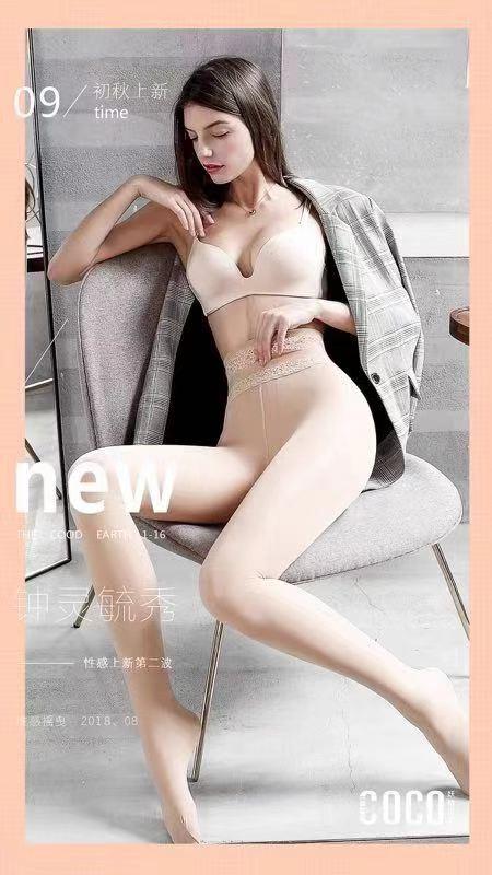 蔷薇版光腿透透袜75.jpg