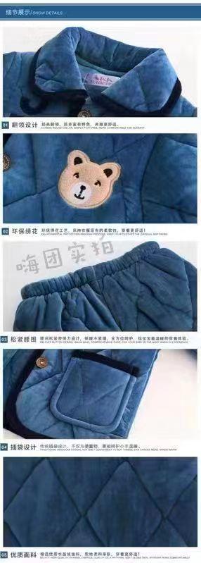 儿童水晶绒睡衣19.jpg