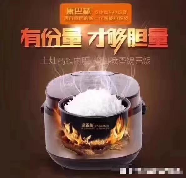 新版康巴赫电饭煲11.jpg