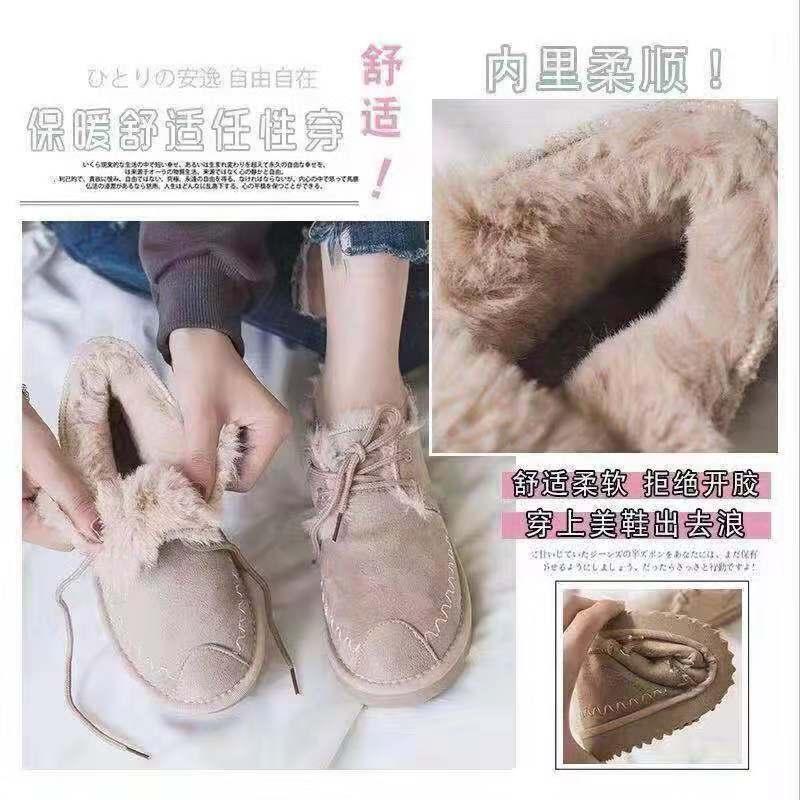加绒棉鞋32.jpg