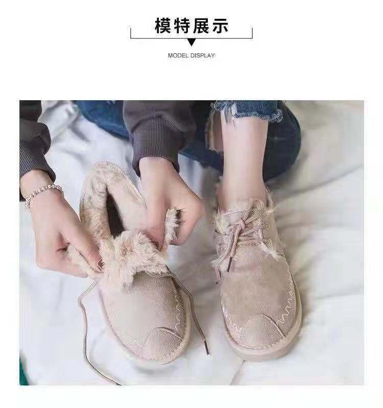 加绒棉鞋33.jpg