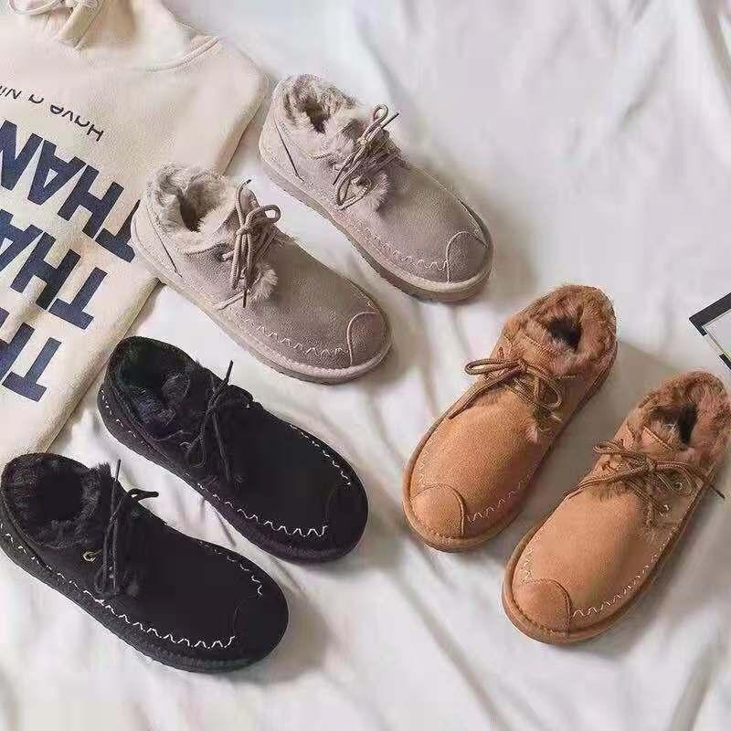 加绒棉鞋40-2.jpg