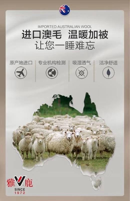 雅鹿羊毛被54.jpg
