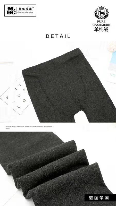 魅丽帝国山羊绒护暖裤68.jpg
