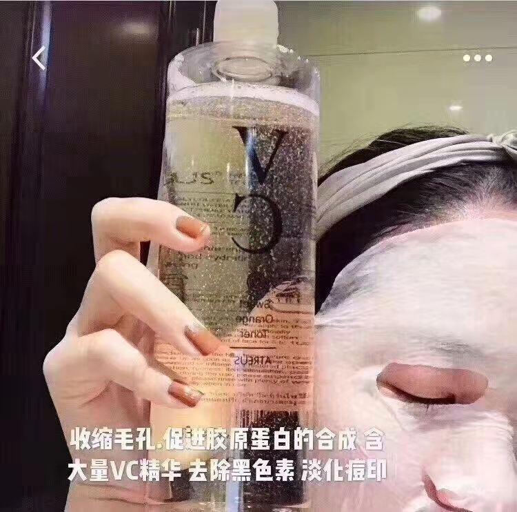 嗨团团品泰国VC爽肤水94.jpg