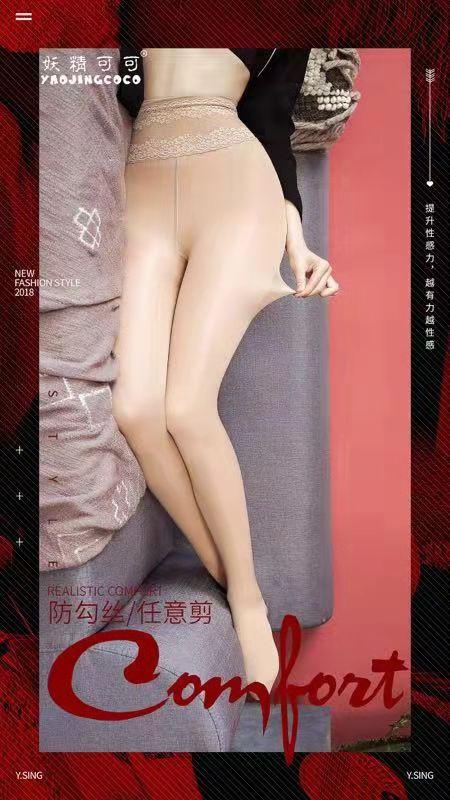 蔷薇版光腿透透袜41.jpg