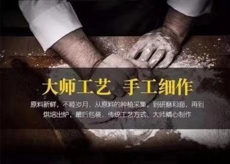 桂小萌蛋黄酥14.jpg