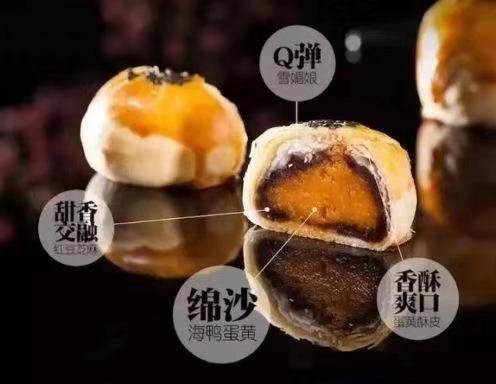 桂小萌蛋黄酥11.jpg