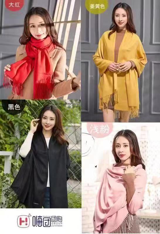 羊绒围巾20-5.jpg