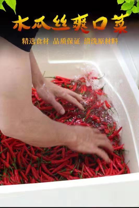 嗨团永乐湾木瓜丝24.jpg