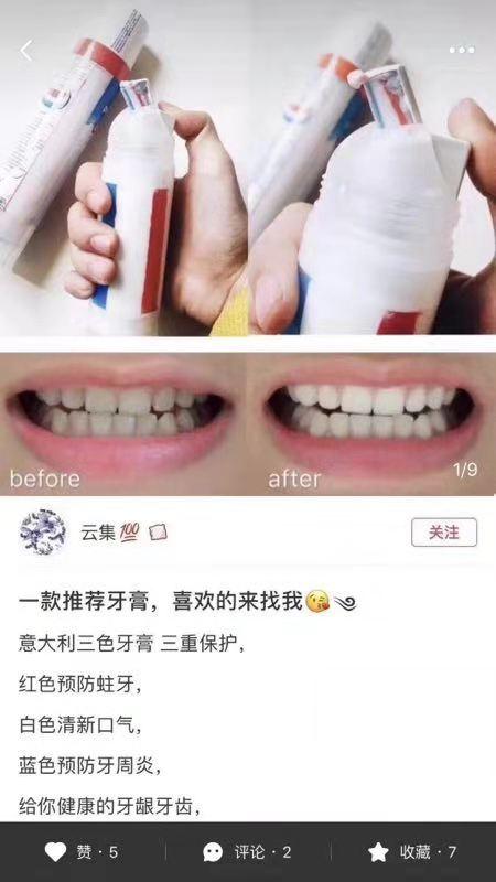 意大利三色牙膏40.jpg