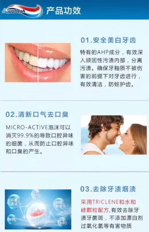 意大利三色牙膏40-2.jpg